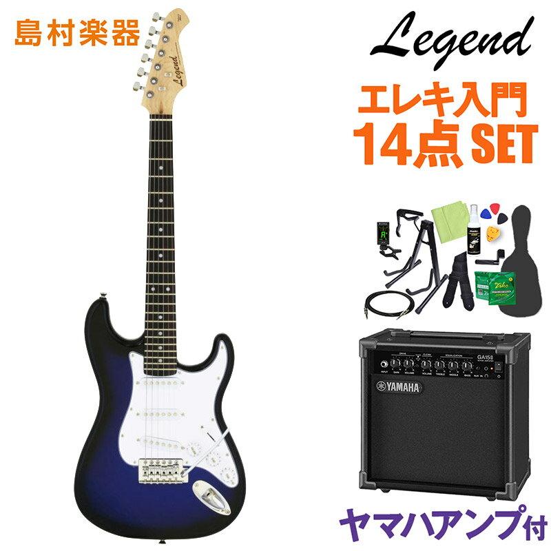 セット, エレキギターセット LEGEND LST-MINI BBS 14