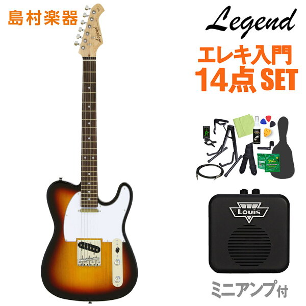 LEGENDLTE-Z3TSエレキギター初心者14点セット ミニアンプ付き  レジェンドテレキャスター  オンラインストア