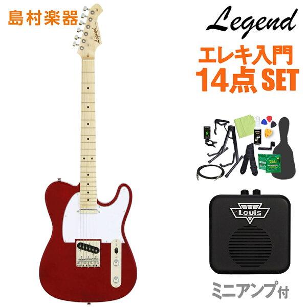 LEGENDLTE-ZMCAエレキギター初心者14点セット ミニアンプ付き  レジェンドテレキャスター  オンラインストア
