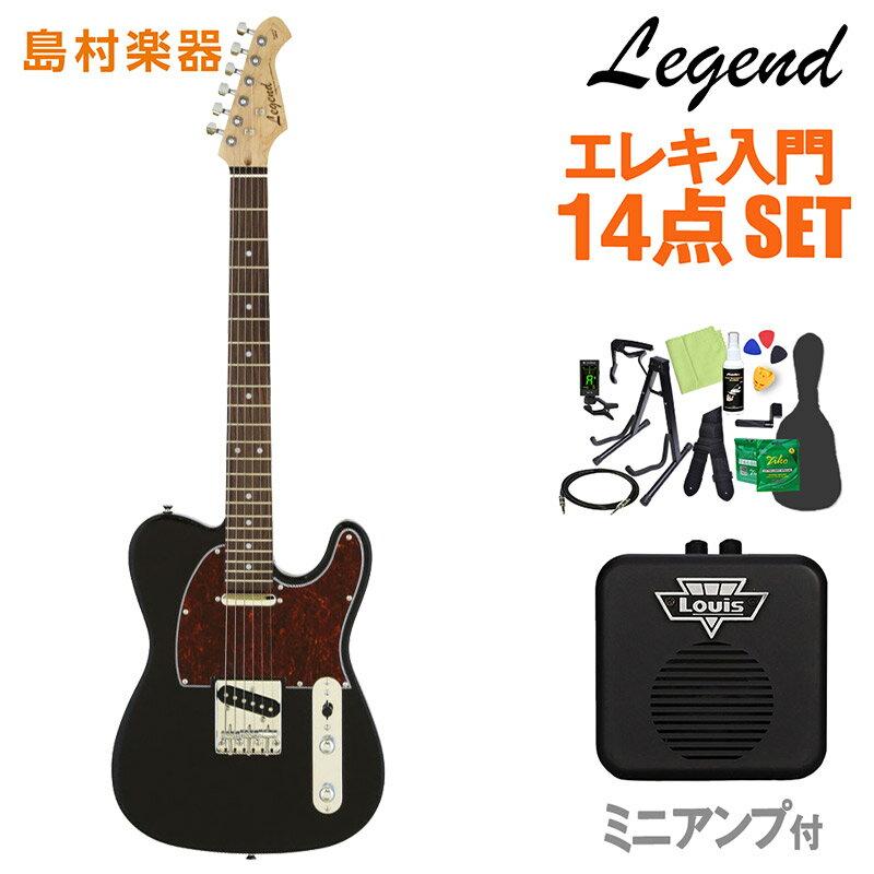 セット, エレキギターセット LEGEND LTE-Z TT BK 14