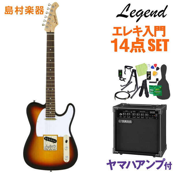 LEGENDLTE-Z3TSエレキギター初心者14点セット ヤマハアンプ付き  レジェンドテレキャスター  オンラインストア