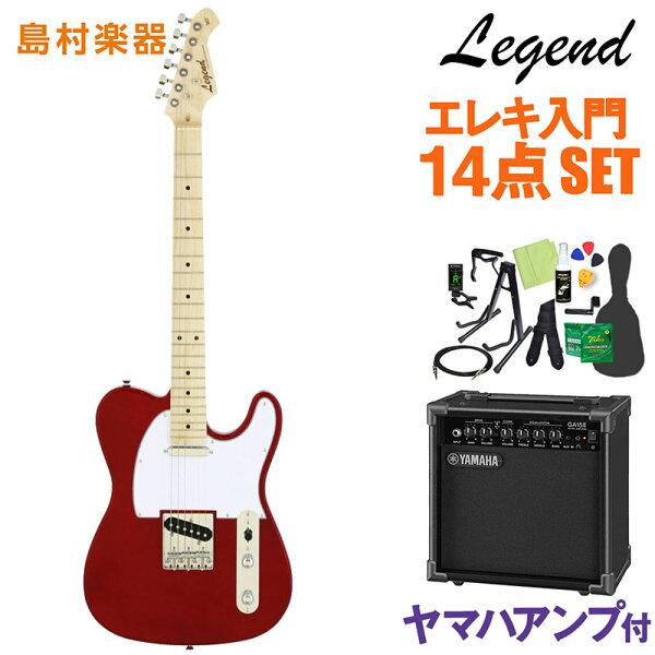 LEGENDLTE-ZMCAエレキギター初心者14点セット ヤマハアンプ付き  レジェンドテレキャスター  オンラインストア