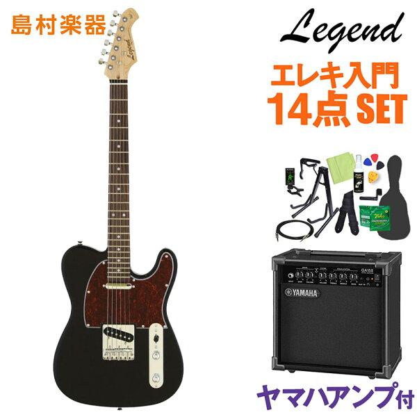 LEGENDLTE-ZTTBKエレキギター初心者14点セット ヤマハアンプ付き  レジェンドテレキャスター  オンラインストア