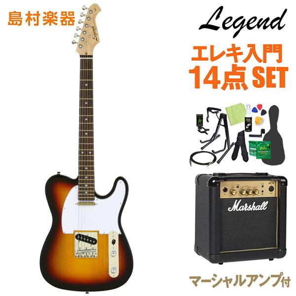 LEGENDLTE-Z3TSエレキギター初心者14点セット マーシャルアンプ付き  レジェンドテレキャスター  オンラインストア