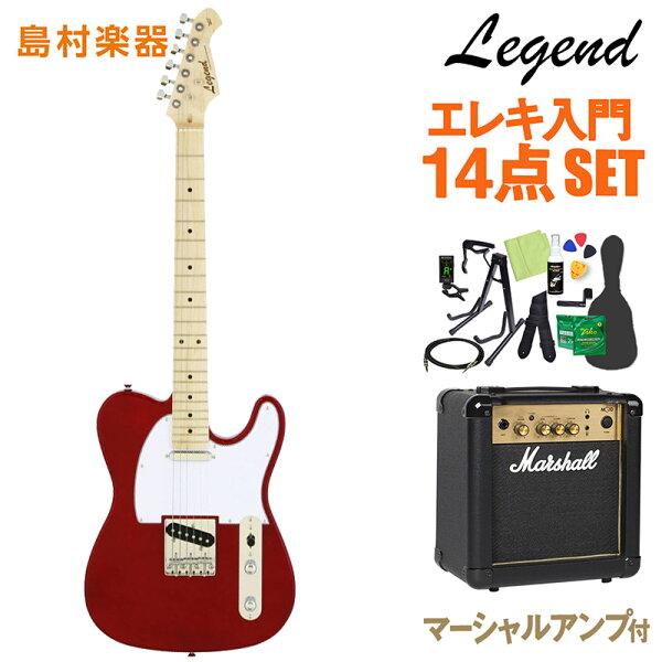 LEGENDLTE-ZMCAエレキギター初心者14点セット マーシャルアンプ付き  レジェンドテレキャスター  オンラインストア