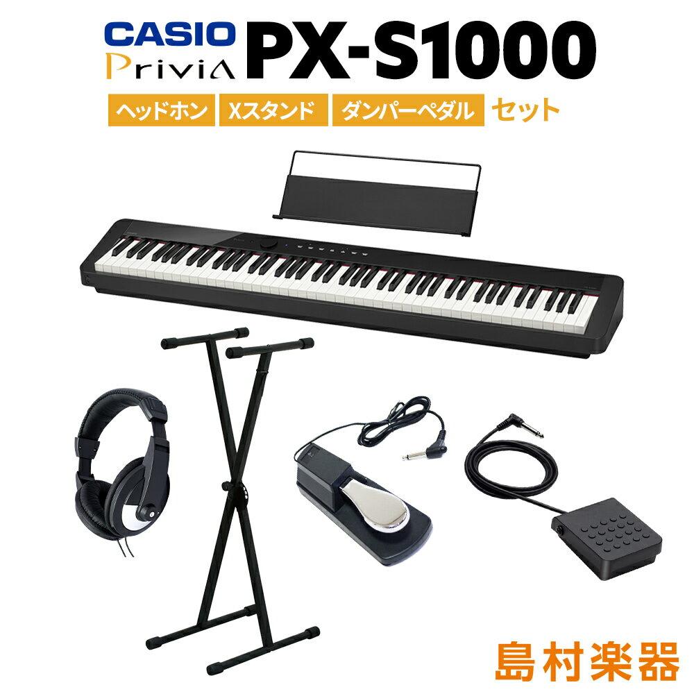 ピアノ・キーボード, 電子ピアノ CASIO PX-S1000 BK X PXS1000 Privia