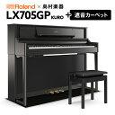 【9/30迄 延長保証半額対象商品】Roland LX705...