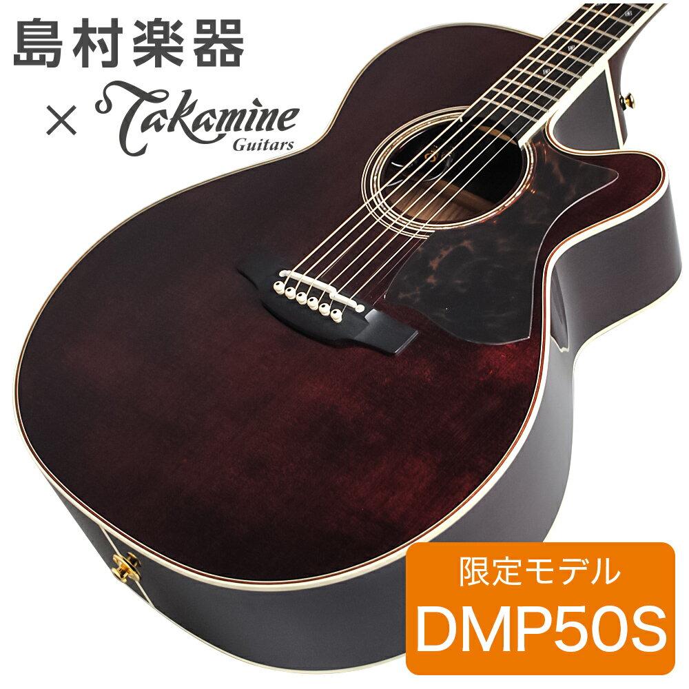 ギター, アコースティックギター Takamine DMP50S WR x Takamine