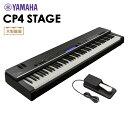 【数量限定 ヘッドフォンプレゼント】 YAMAHA CP4 STAGE ステージピアノ 88鍵盤 【ヤマハ】