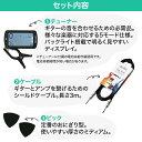 YAMAHA PACIFICA012 ヤマハアンプセット エレキギター 初心者セット パシフィカ012 【ヤマハ】【オンラインストア限定】 【入門セット】 2