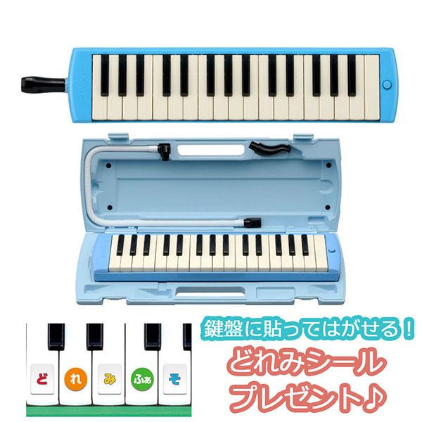 管楽器・吹奏楽器, 鍵盤ハーモニカ 1 YAMAHA P-32E P32E