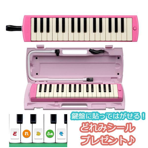 管楽器・吹奏楽器, 鍵盤ハーモニカ 1 YAMAHA P-32EP P32EP