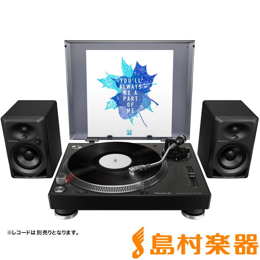 DJ機器, ターンテーブル Pioneer DJ PLX-500-K DM-40-B