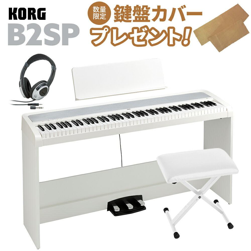 ピアノ・キーボード, 電子ピアノ KORG B2SP WH 88 X B1SP