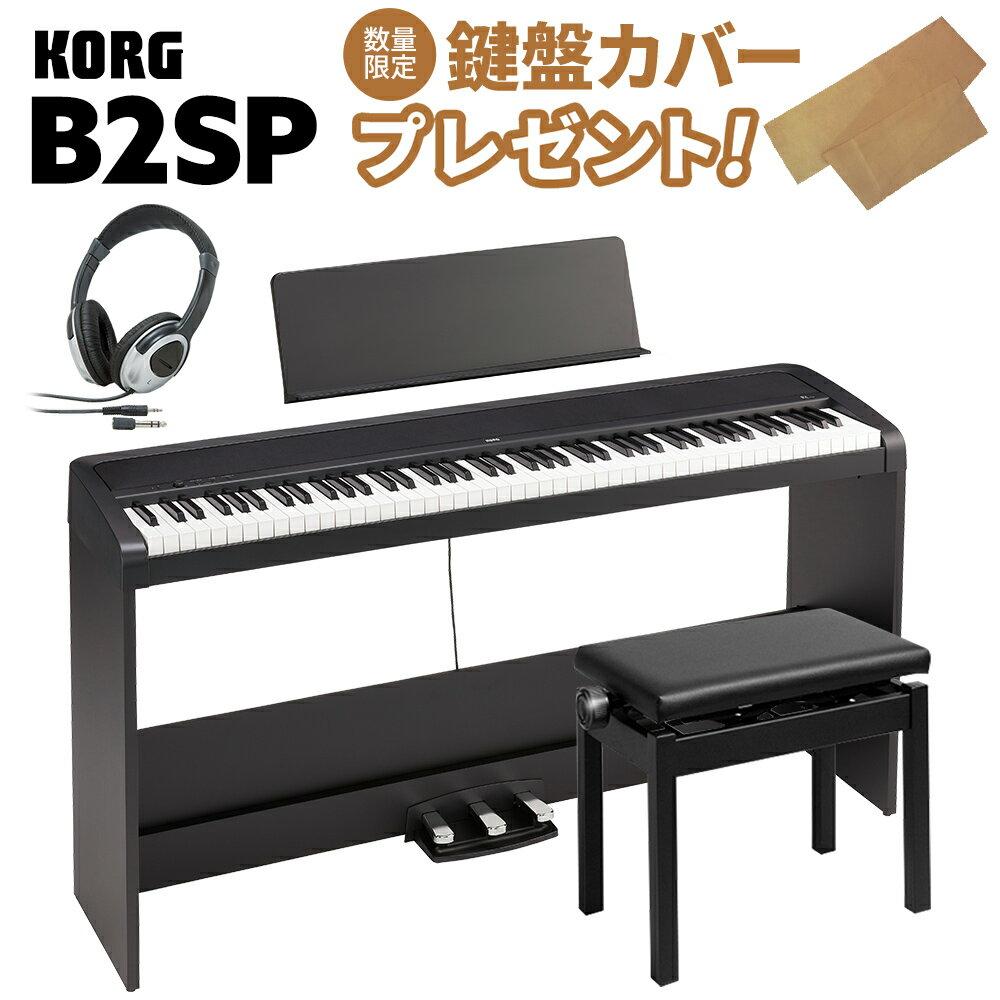 ピアノ・キーボード, 電子ピアノ KORG B2SP BK 88 B1SP