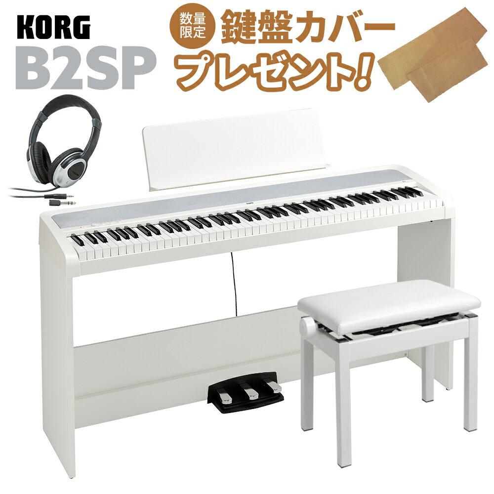 ピアノ・キーボード, 電子ピアノ KORG B2SP WH 88 B1SP