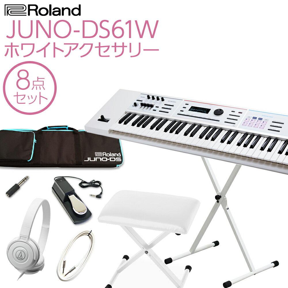 ピアノ・キーボード, キーボード・シンセサイザー Roland JUNO-DS61W 61 8