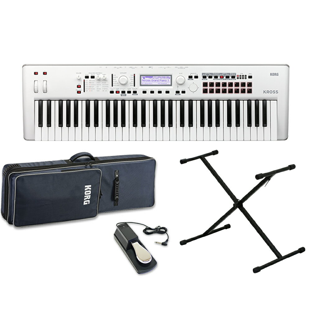 KORG KROSS2-61-SC (ホワイト) バンド用キーボードならこれ! 61鍵盤 シンプル4点セット 【ケース/スタンド/ペダル付き】 【コルグ】