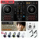 【DJ KOMORI による解説動画付き!】 Pioneer DJ DDJ-400 + DM-40-W(スピーカー) + ATH-S100(ヘッドホン) + PCスタンド DJ初心者セット DJセット 【パイオニア DDJ400】