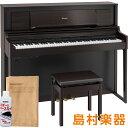 Roland LX706 DRS 電子ピアノ 88鍵盤 ダークローズウッド調仕上げ 【ローランド】【配送設置無料・代引き払い不可】 1