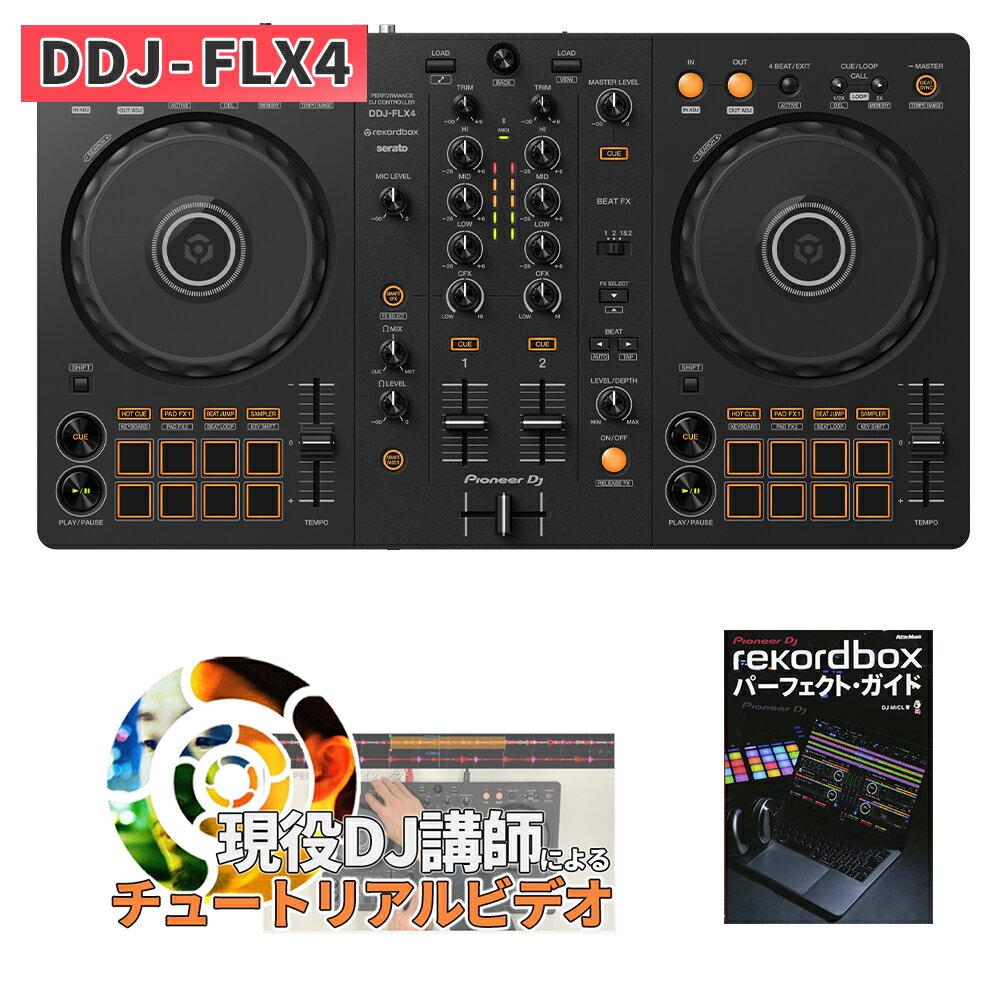 DJ機器, DJコントローラー DJ KOMORI Pioneer DJ DDJ-400 DJ rekordbox DJ DDJ400