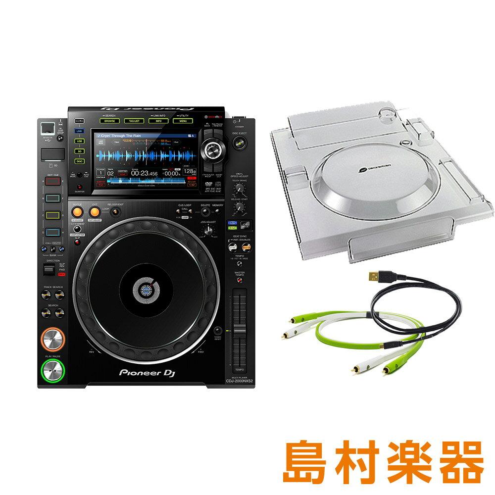 DJ機器, セット Pioneer DJ CDJ-2000NXS2 USBRCA CDJ