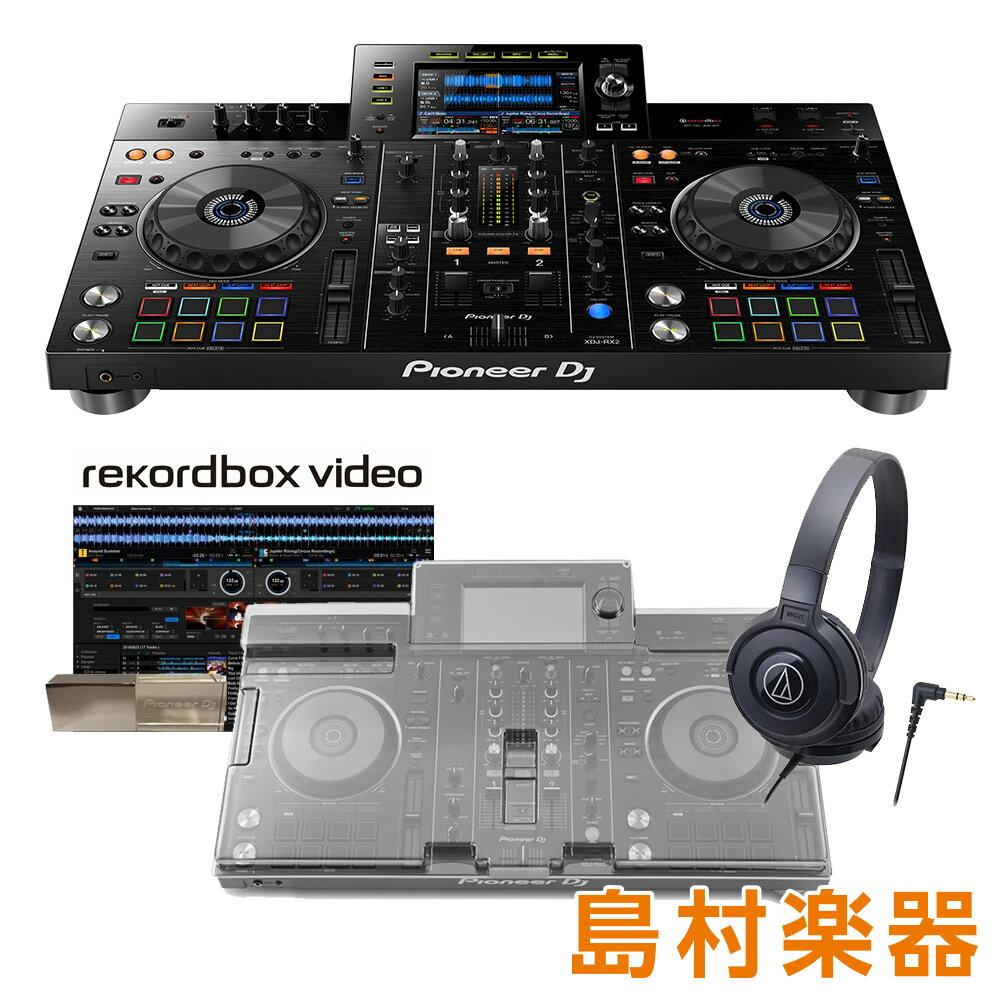 DJ機器, セット Pioneer DJ XDJ-RX2() rekordbox dj DJ