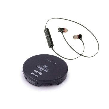 movio M202BTCDP ポータブルCDプレーヤー Bluetooth対応 ワイヤレスイヤホン付属 【モビオ】