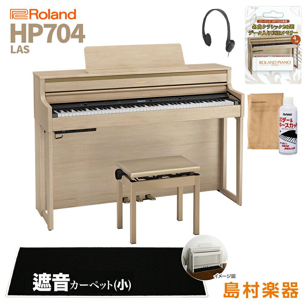 ピアノ・キーボード, 電子ピアノ USB Roland HP704 LAS 88 ()