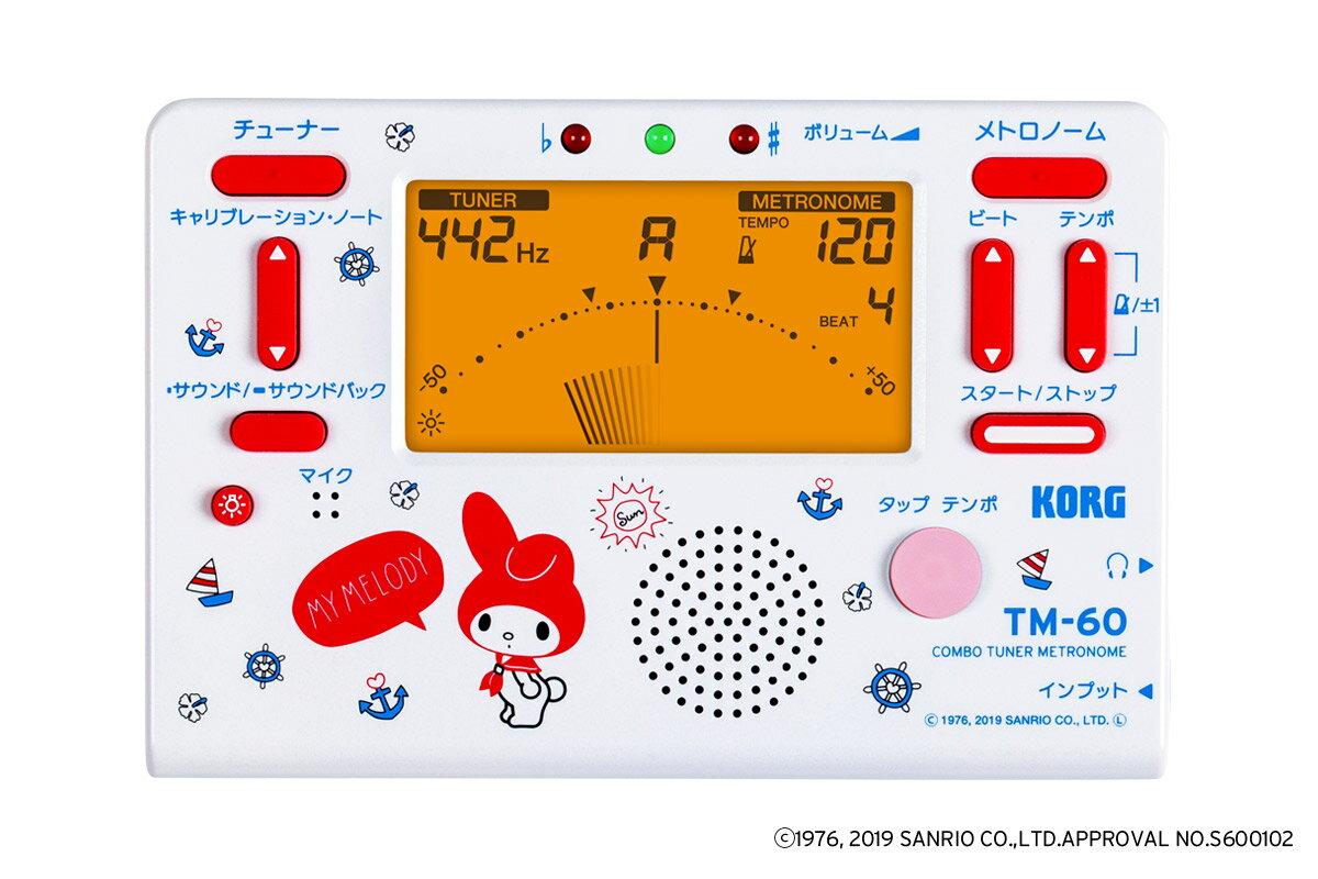 KORG TM-60-SMM2 チューナー メトロノーム マイメロディ 【コルグ TM60サンリオシリーズ 2019 第2弾】【数量限定品】