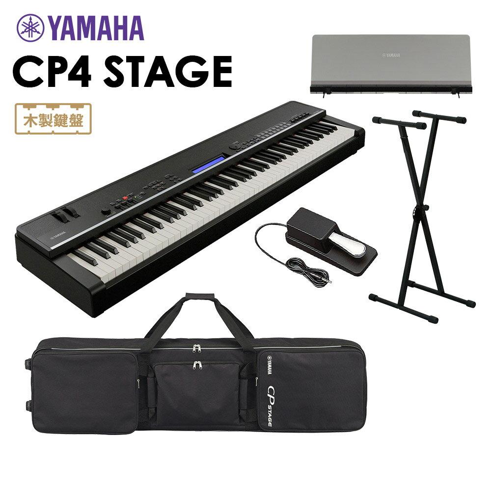ピアノ・キーボード, キーボード・シンセサイザー YAMAHA CP4 STAGE 88 5