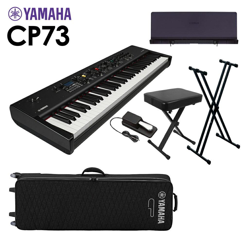 ピアノ・キーボード, キーボード・シンセサイザー YAMAHA CP73 73 6