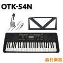 キーボード 電子ピアノ onetone OTK-54N ブラック 黒 54鍵盤 ヘッドホンセット 【ワントーン 子供 子供用 キッズ プレゼント】 楽器・・・