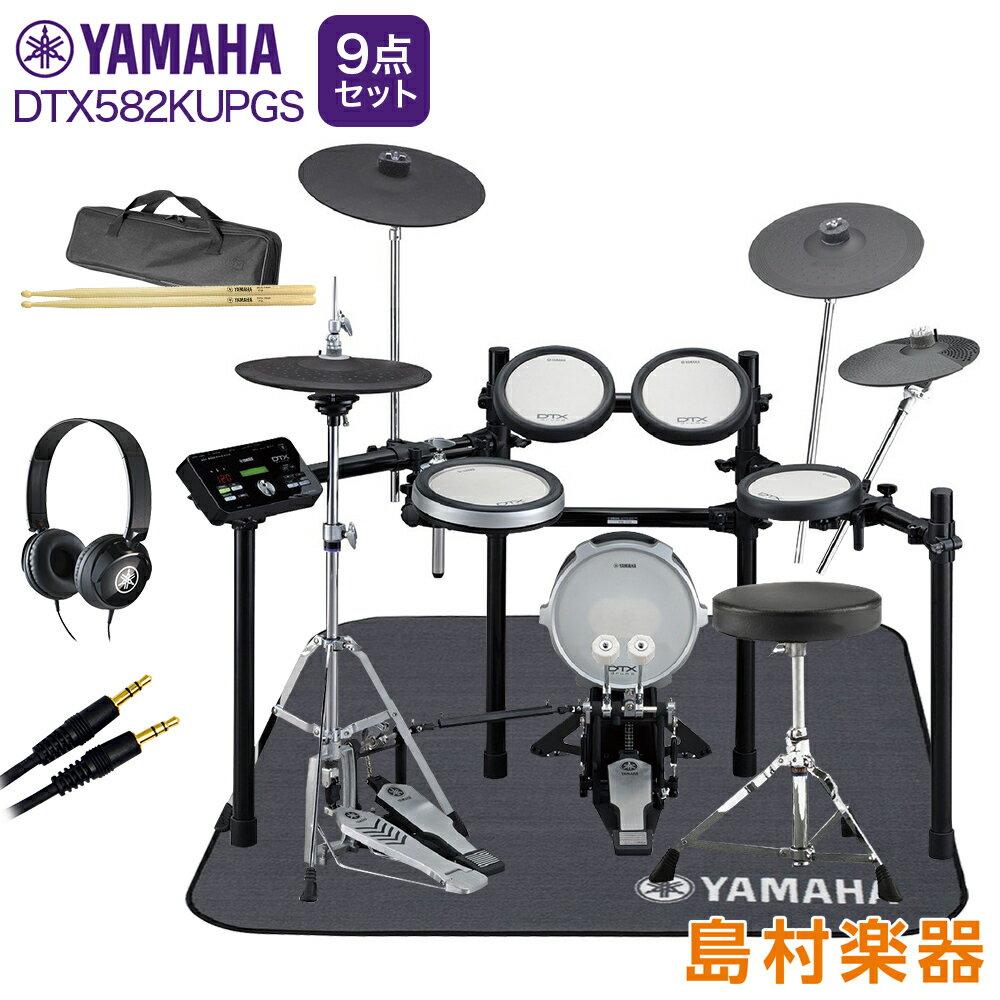 ドラム, 電子ドラム YAMAHA DTX582KUPGS 39 DTX502