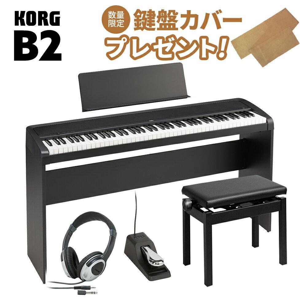 ピアノ・キーボード, 電子ピアノ KORG B2 BK 88 B1