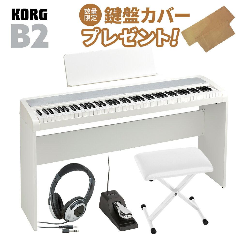 ピアノ・キーボード, 電子ピアノ KORG B2 WH X 88 B1