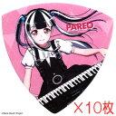 島村楽器で買える「KC RAISE A SUILEN ピック PAREO BanG Dream! バンドリ 【キョーリツ レイズアスイレン】」の画像です。価格は1,080円になります。