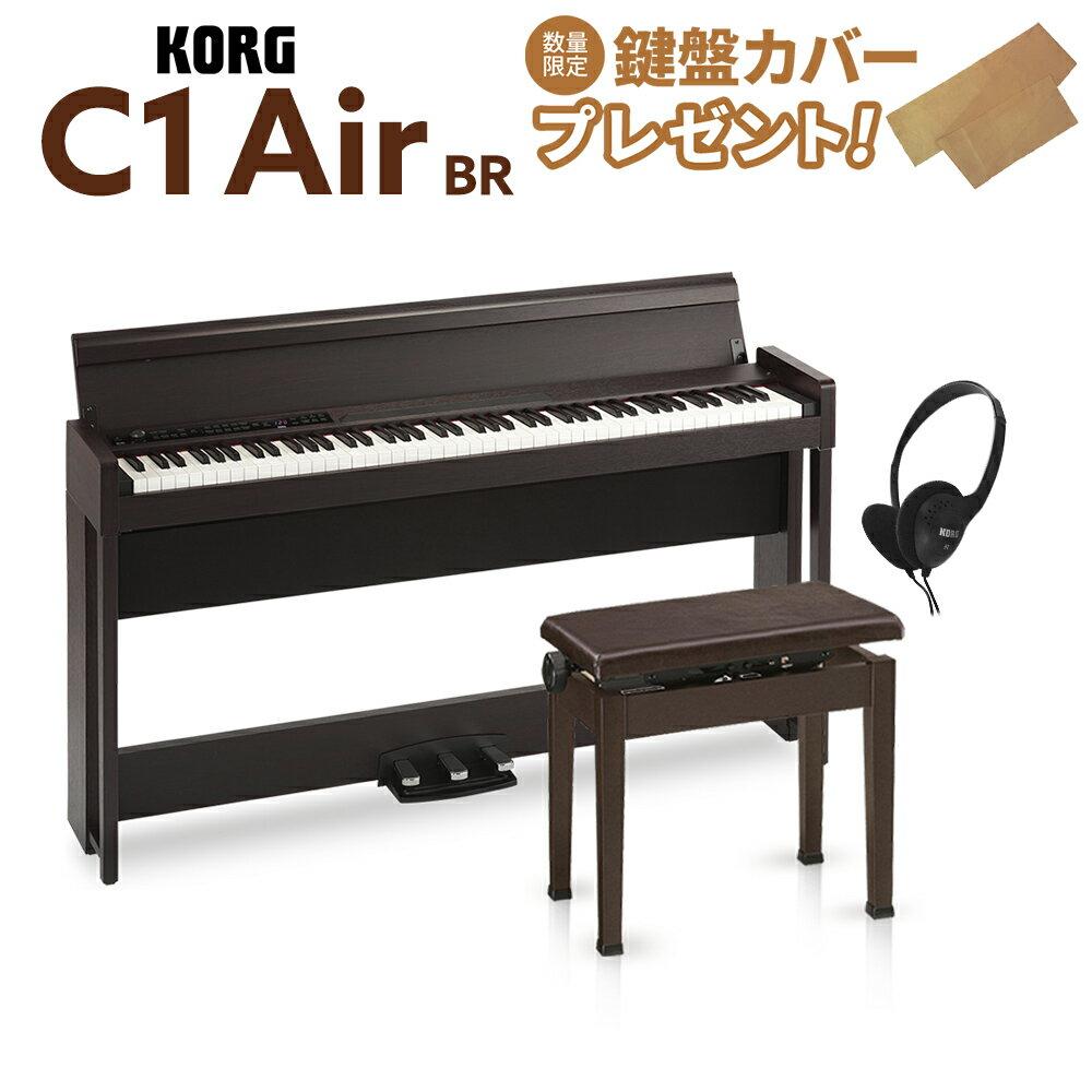 ピアノ・キーボード, 電子ピアノ KORG C1 Air BR 88