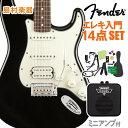 Fender Player Stratocaster HSS Pau Ferro Fingerboard Black 初心者14点セット 【ミニアンプ付き】 ストラトキャスター 【フェンダー】【オンラインストア限定】