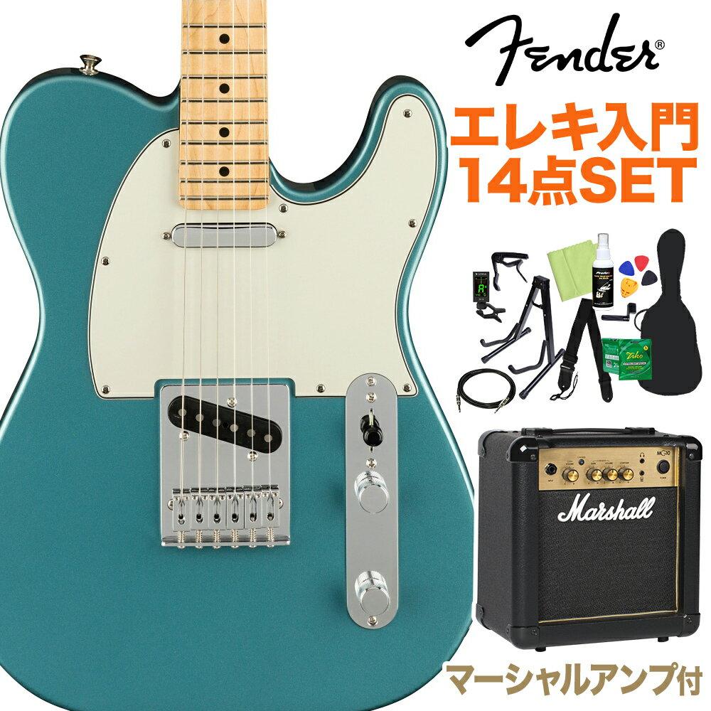 セット, エレキギターセット Fender Player Telecaster Maple Fingerboard Tidepool 14