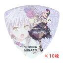 ESP GBP Yukina Roselia 3 10枚セッ...
