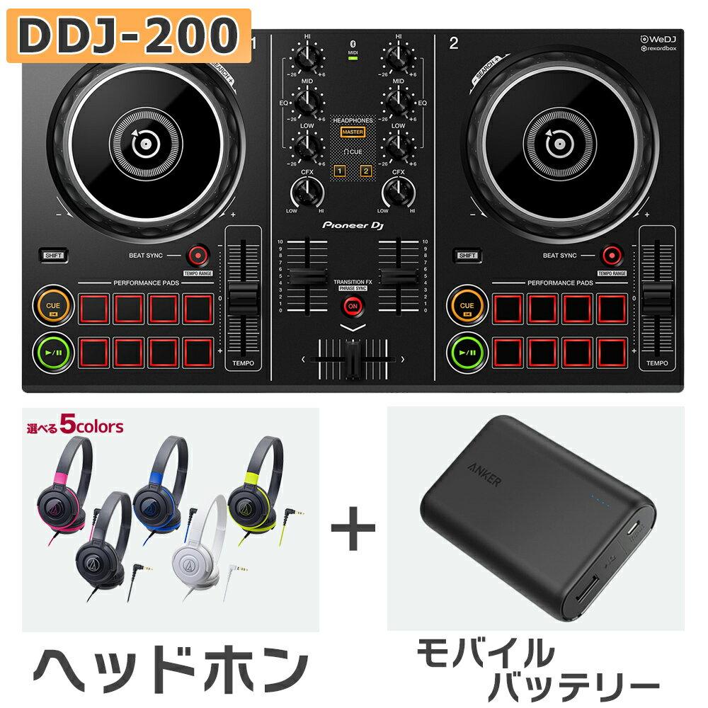 DJ機器, セット TJO Pioneer DJ DDJ-200 Anker PowerCore 10000