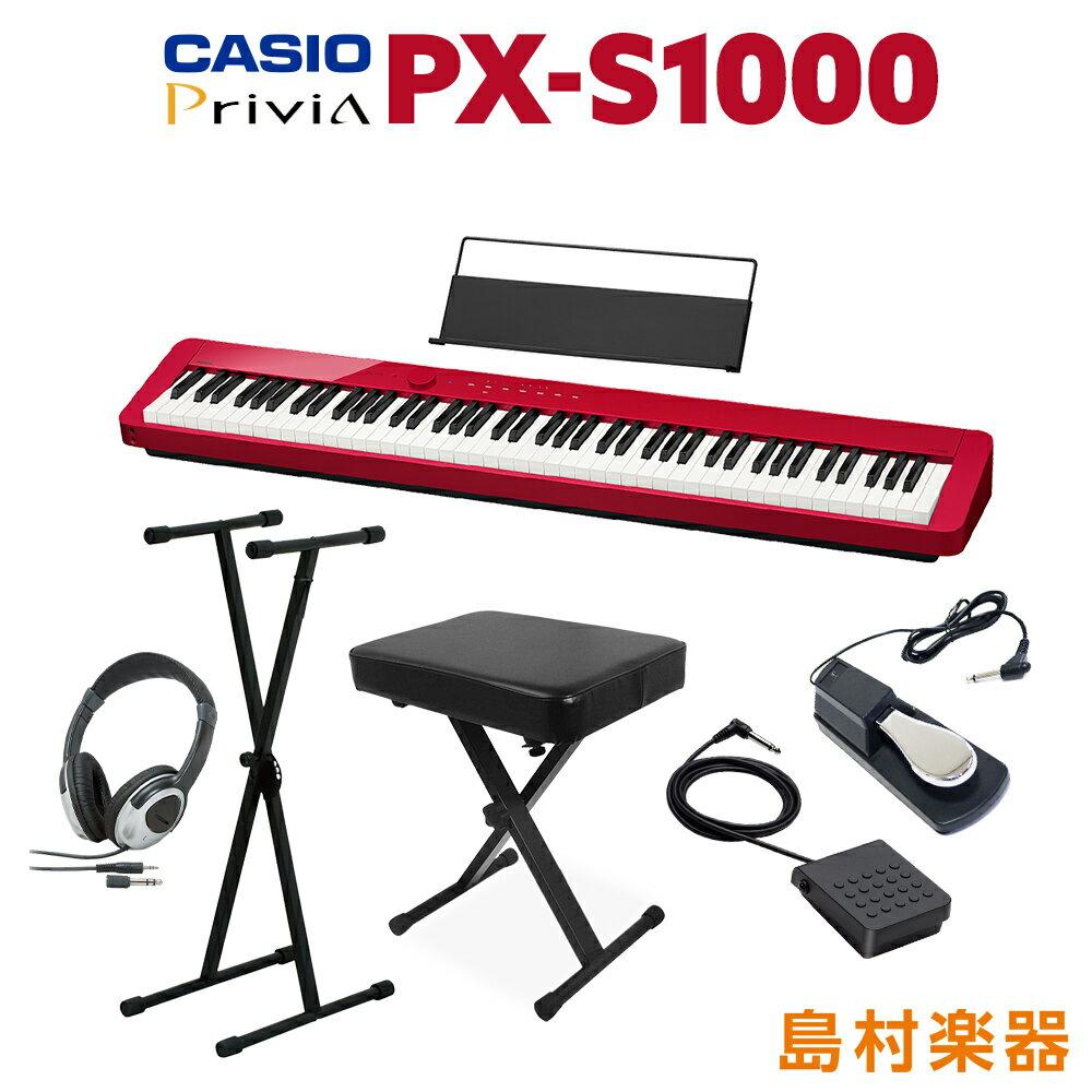 ピアノ・キーボード, 電子ピアノ CASIO PX-S1000 RD 88 XX PXS1000 Privia