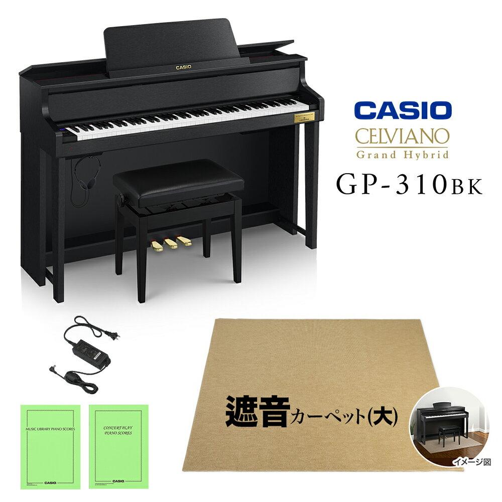 ピアノ・キーボード, 電子ピアノ CASIO GP-310BK () 88