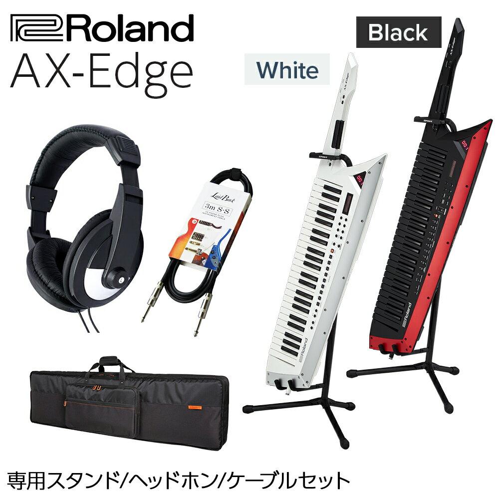 ピアノ・キーボード, キーボード・シンセサイザー Roland AX-EDGE 49