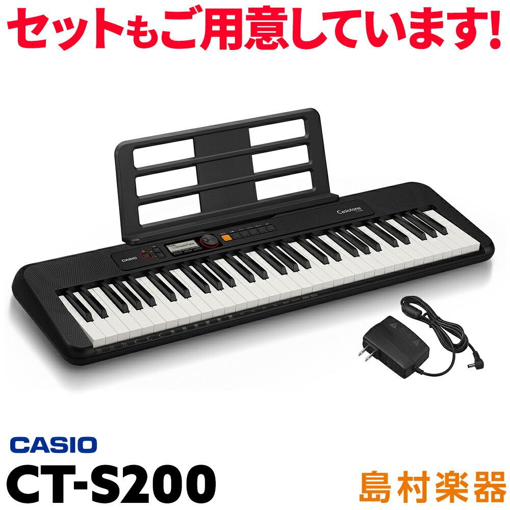 ピアノ・キーボード, 電子ピアノ  CASIO CT-S200 BK 61 Casiotone