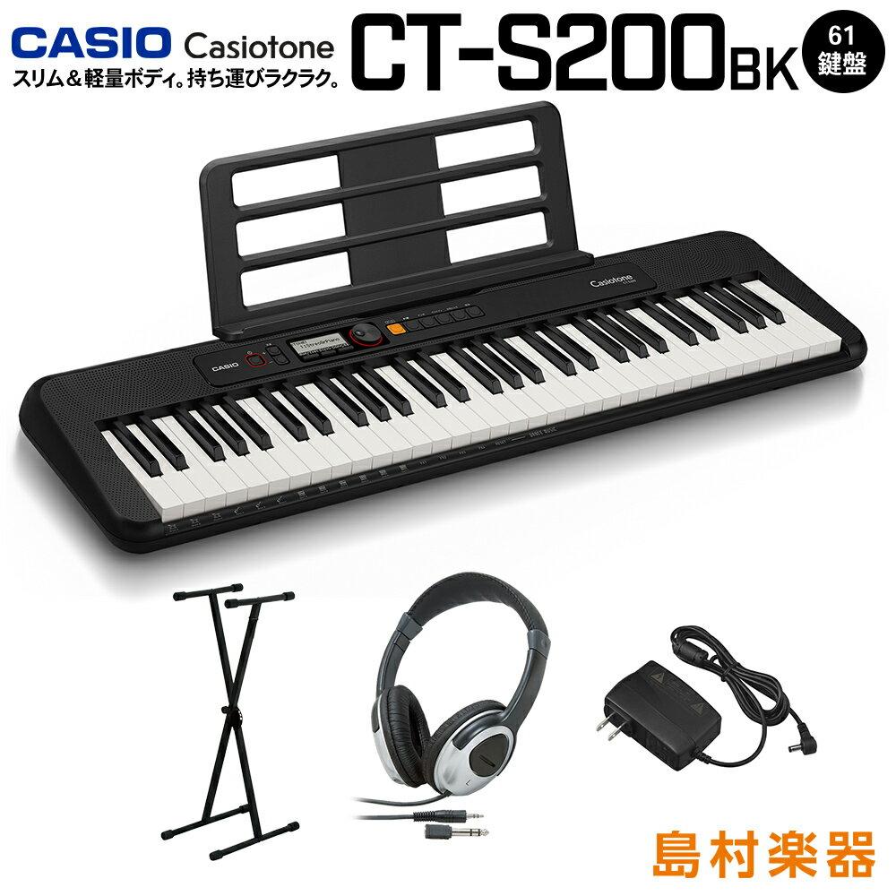 ピアノ・キーボード, 電子ピアノ  CASIO CT-S200 BK 61 Casiotone CTS200 CTS-200