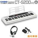 キーボード 電子ピアノ CASIO CT-S200 WE ホワイト ヘッドホンセット 61鍵盤 Casiotone カシオトーン 【カシオ CTS200 CTS-200】 楽器・・・