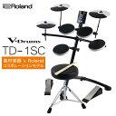 Roland TD-1SC 電子ドラムセット 【ローランド TD1SC】【島村楽器限定モデル】