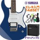 YAMAHA PACIFICA012 ヤマハアンプセット エレキギター 初心者セット パシフィカ012 【ヤマハ】【オンラインストア限定】 【入門セット】